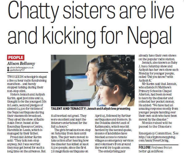 Chatty sisters are live and kicking for Nepal